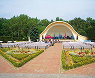 Kurpark im Ostseebad Swinemünde